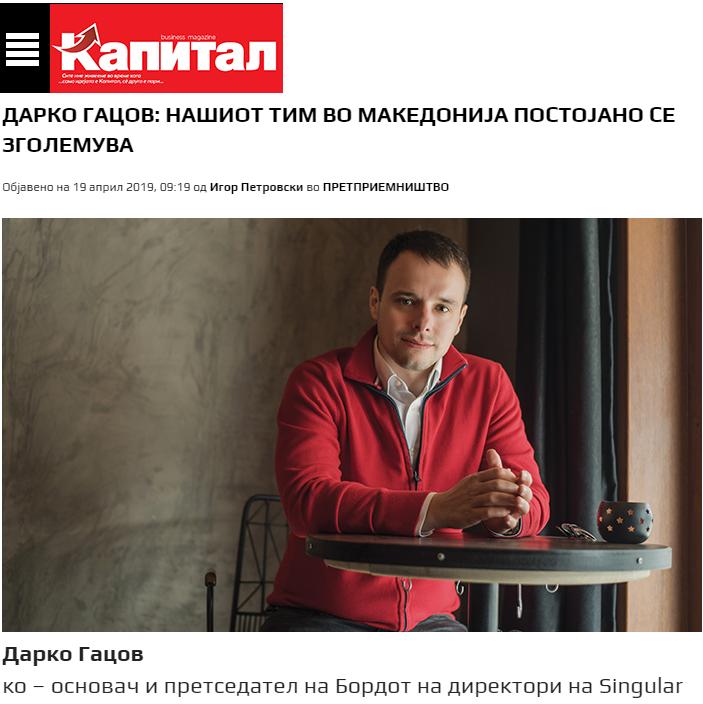 cover story Singular